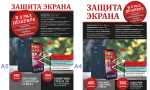 print2019-02
